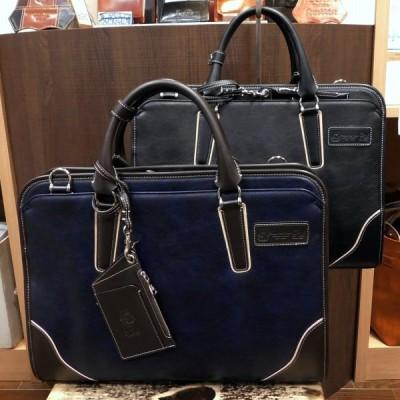 ビジネスバッグ 自立型マチ幅広 ピーアイディー P.I.D PIC103 メンズバッグ