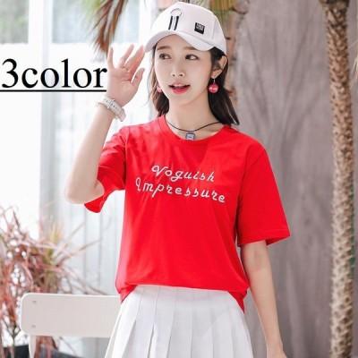 Tシャツ レディース 女性 カットソー 半袖 ラウンドネック ロゴ入り 無地 シンプル ロゴ刺繍 ビビッドカラー かわいい 気回し カジュアル 黒 赤