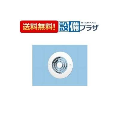 〓[FY-GP063]パナソニック 気調システム関連部材 給排気グリル 壁・天井用