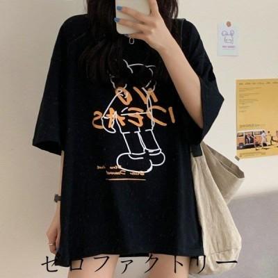 Tシャツ レディース 半袖 夏 ゆるい トップス 韓国ファッション 原宿系 BF風 ヒップホップ ダンス ストリート風 カジュア