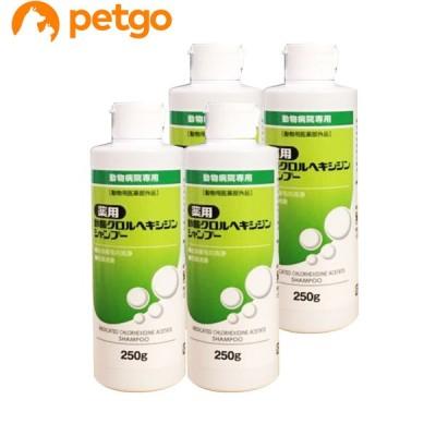 【4本セット】薬用酢酸クロルヘキシジンシャンプー 犬猫用 250g(動物用医薬部外品)