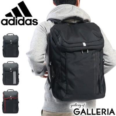 【商品レビューで+5%】アディダス リュック adidas スクールバッグ リュックサック A4 B4 通学 スポーツ 26L 55871