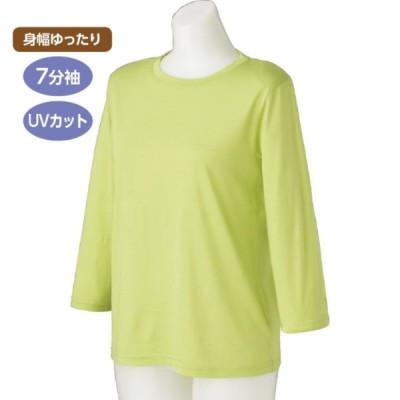 婦人7分袖シルク綿Tシャツ 97340 光沢があり肌触りがよいシャツ、シルク混、UVカット