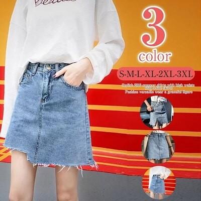 スカート ミニ丈 デニム タイト 可愛い ファッション カジュアル 無地 女性 活発 女の子 人気