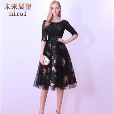 パーティードレス 結婚式 ドレス 袖あり ウェディングドレス 演奏会 ワンピース レディース パーティドレス 花柄 黒ドレス お呼ばれ