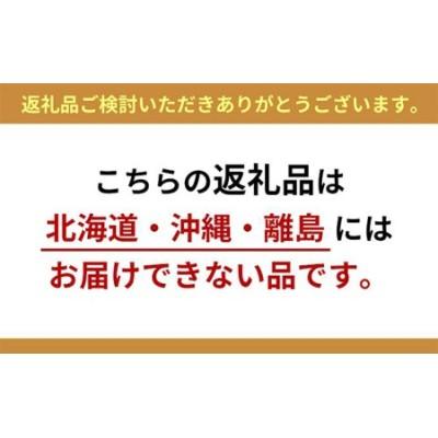 年4回お届け〈小豆島の旬野菜セット〉 農薬・化学肥料不使用