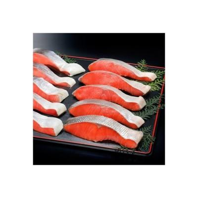 根室市 ふるさと納税 甘汐天然紅鮭1切×22P(約1.5kg) A-14146