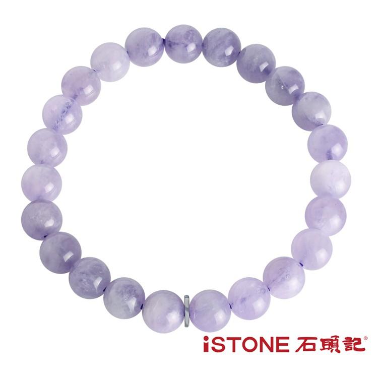 石頭記 紫玉手鍊-品牌經典-8mm