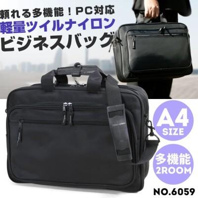 ビジネスバッグ メンズ A4 ブリーフケース ブランド Relife リライフ 斜めがけ 2Way ナイロン ノートPC対応 ショルダーバッグ