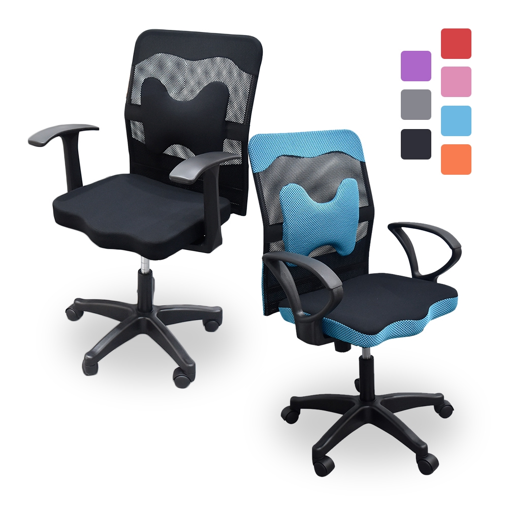 凱堡 柯尼高CP值電腦網椅(2款扶手樣式可選) 台灣製椅 電腦椅 辦公椅 椅子 【電腦椅 享一年保固】