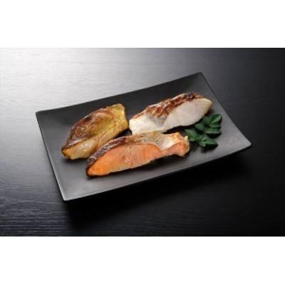 漬け魚 海産品 ギフト セット 詰め合わせ 贈り物 贈答 産直 北海道 漬け魚切身詰合せ 内祝い 御祝 お祝い お礼 贈り物 御礼 食品 産地直