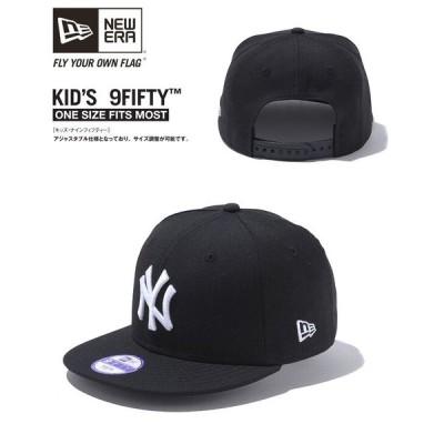ニューエラ NEW ERA KID'S 9FIFTY ニューヨークヤンキース キッズ用キャップ