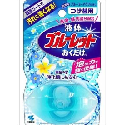 小林製薬 液体ブルーレットおくだけ つけ替用 清潔なブルーミーアクアの香り 70ML 芳香消臭 タンククリーナー タンククリーナー 代引不可