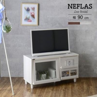 NEFLAS ネフラス ローボード 幅90cm (テレビ台 テレビボード テレビラック リビング 木製 ブラウン ホワイト レトロ カントリー)