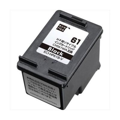 エコリカ ECI-HP61B-V HP CH561WA互換リサイクルインクカートリッジ ブラック(顔料)