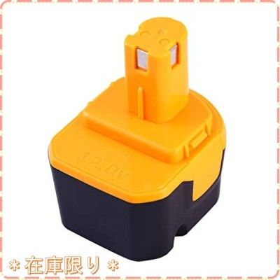 Ashillos互換 リョービ BID1230 12V B-1203F2 バッテリー 互換 バッテリー 互換 12V 3.0Ah B-1203C B-1203M1 B-1203F3 BPL-1220 B-1220F2