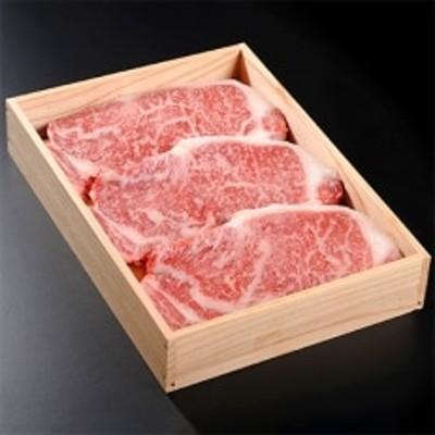 松阪牛サーロインステーキ600g (3枚入)