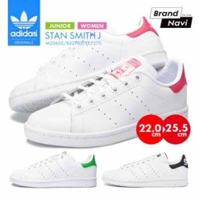アディダス スタンスミスJ スニーカー シューズ 靴 レディース adidas STAN SMITH J M20605 B32703