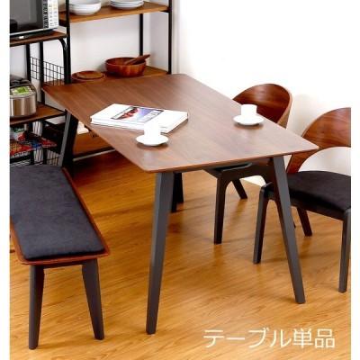 ダイニングテーブル おしゃれ 安い 北欧 食卓 テーブル 単品 モダン 机 会議用テーブル  ブラウン×グレー 幅140 奥行80 高さ72