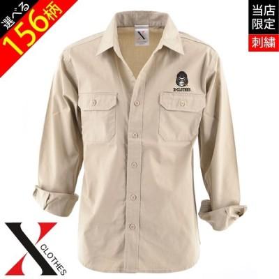 ワンポイント リアル 刺繍 長袖 ワークシャツ メンズ オリジナル ホワイト 白 モカ ベージュ ロゴ ギフト プレゼント 誕生日 お祝い 父の日