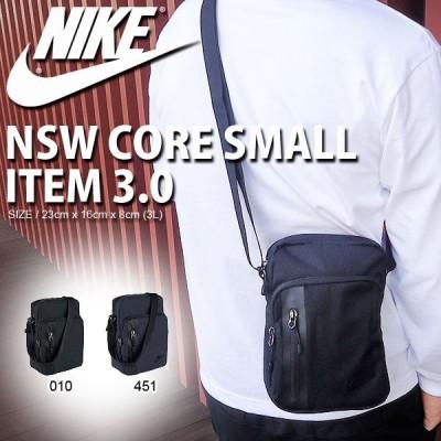 ショルダーバッグ ナイキ NIKE NSW コア スモール アイテム 3.0 3L カバン バッグ 小さめ ポーチ サコッシュ ポシェット BA5268