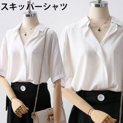 スキッパーシャツ レディース スキッパー 五分袖 シャツブラウス Vネック ゆったり ゆるシャツ 無地シャツ ホワイトシャツ 薄手 プルオーバー 夏物 夏新作
