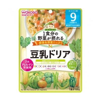 和光堂 1食分の野菜が摂れるグーグーキッチン 豆乳ドリア 100g
