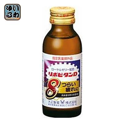 大正製薬 リポビタンD8 100ml 瓶 50本入