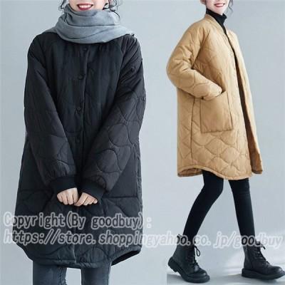 キルティングコート レディース 冬 ノーカラー ダウンコート 長袖 大きいサイズ ゆったり ロングコート コート ロング カジュアル ゆったり