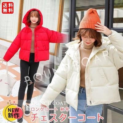 ダウンコート レディース コート ダウン 中綿 ジャケット 秋 冬 暖かい 防寒 大きいサイズ フード アウター