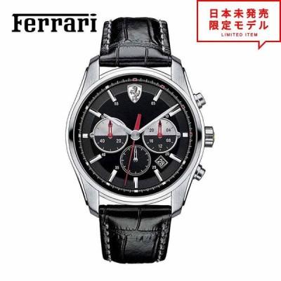Ferrari フェラーリ メンズ 腕時計 リストウォッチ 830200 ブラック 海外限定 時計 日本未発売 当店1年保証 最安値挑戦中!