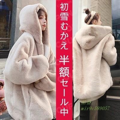 韓国ファッションもこもこボリュームファー もふもふ暖かいボリュームファーコート カジュアル 毛皮コート コート ゆったりする