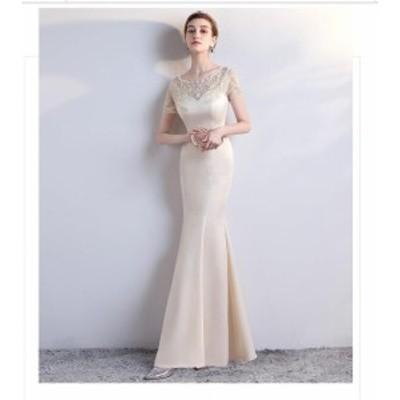 マーメイドドレス ロングドレス 演奏会 パーティードレス 結婚式ドレス ウェディングドレス イブニングドレス 二次会 お呼ばれ ピアノ 発