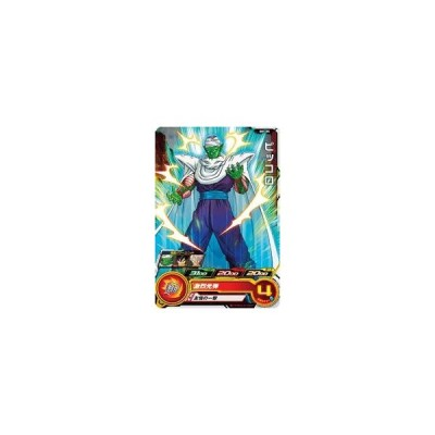スーパードラゴンボールヒーローズ SDBH1弾 C ピッコロ (SH1-05)【激烈光弾】