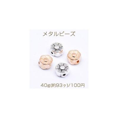メタルビーズ フラワー 3×6mm【40g(約93ヶ)】