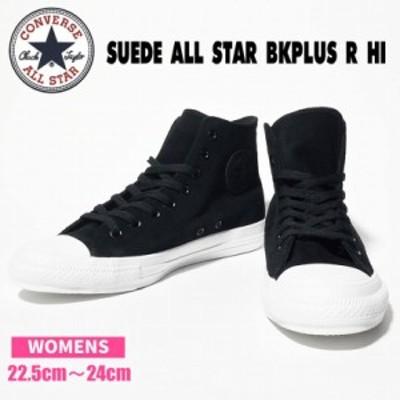 CONVERSE コンバース オールスター ALL STAR BKプラス R HI スニーカー 靴 ハイカット BKPLUS R HI レディース