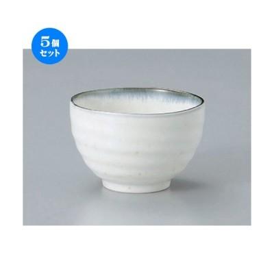 5個セット ☆ 多用碗 ☆白均窯3.6多用碗 [ 11 x 7cm 196g ] 【 料亭 旅館 和食器 飲食店 業務用 】