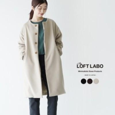 ロフトラボ The Loft labo ダウン コート ミット MITTO ノーカラー ロング丈 軽量 日本製 TL21FJK59 レディース 2021秋冬