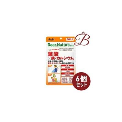 【×6個】アサヒ ディアナチュラ スタイル 葉酸×鉄・カルシウム 120粒 (60日分)