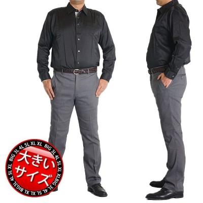 大きいサイズ メンズ ドレスシャツ 光沢 無地 日本製 3L 4L 5L XXL XXXL XXXXL 935120