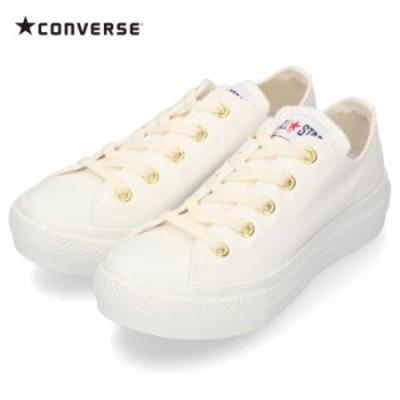 コンバース CONVERSE レディース スニーカー オールスター ライト PLTS カラーズ OX 31304371 ホワイト ゴールド
