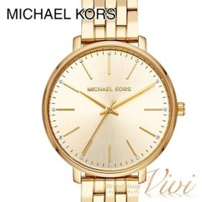 MICHAEL KORS マイケルコース 時計 レディース 腕時計 クォーツ MK3898 PYPER TU1092