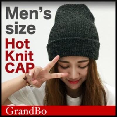 2020新 秋冬 ニット帽 ニットキャップ メンズ レディース Freeサイズ ニット帽子 オシャレ の定番 男女兼用 ミドルゲージ 暖か 温か