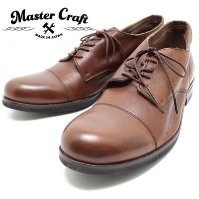 Master Craft マスタークラフト MC-102上質レザーストレートチップシューズ ブラウン メンズ レザー ニッポンメイド ストレートチップ 本革 日本製