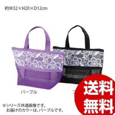 川島織物セルコン エンブロイダリー バッグ TL1493 PU パープル
