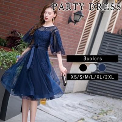 ドレス 結婚式 パーティードレス ワンピース フォーマルワンピース フォーマルドレス レース お呼ばれ お呼ばれドレス 20代 30代 40代 大