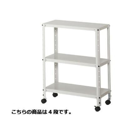 ライトラックW60cm 4段 ホワイト 【メーカー直送/代金引換決済不可】