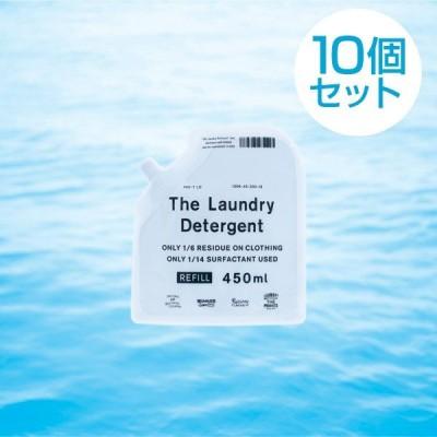 10個セット  THE 洗濯洗剤 The Laundry Detergent 詰替え パック450ml × 10p