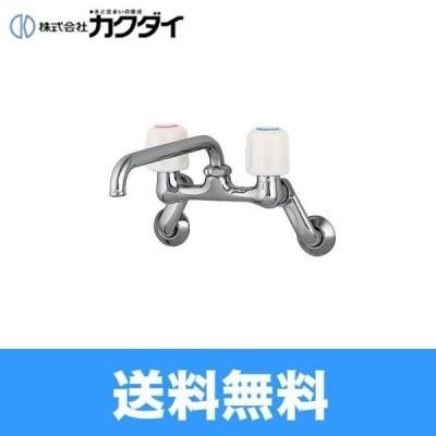 カクダイ[KAKUDAI]キッチン用水栓2ハンドル混合栓1240SKK-170[寒冷地仕様][送料無料]