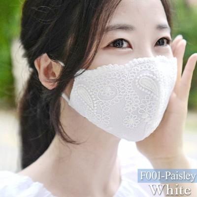ゴージャス 上品チュールレースマスク ドレスマスク 小顔 ひんやり 冷感 UV 夏 おしゃれ 涼しい 布 華やかレース生地 ケース付 吸水速乾【送料無料】あすつく
